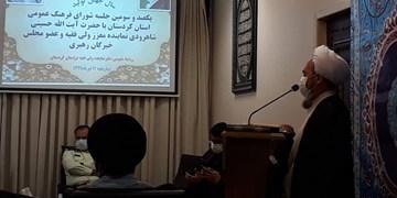 ارگانهای فرهنگی از ظرفیت مساجد در ترویج فرهنگ عمومی بهره ببرند