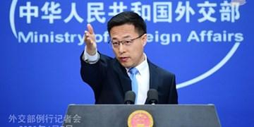 پکن: آمریکا مقصر تنشهای کنونی بر سر برجام است