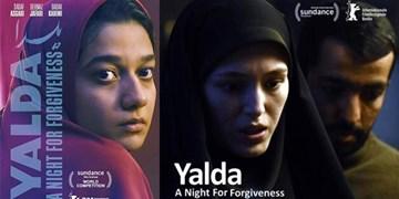 «یلدا» به آلمان میرود، «فرفره» به کانادا