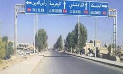 آمریکا یک فرودگاه نظامی غیرقانونی در شمال شرق سوریه تاسیس کرد