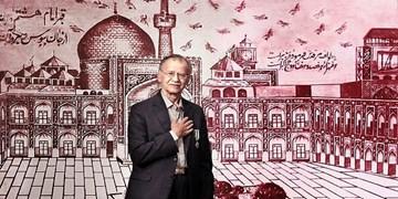 استاد«عباس اخوین» به عنوان خادم فرهنگ رضوی معرفی شد