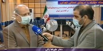 آخرین وضعیت بازگشت محدودیت ها در تهران