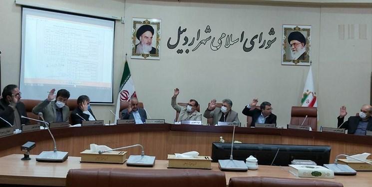 در یکصد و دهمین جلسه  شورای شهر اردبیل چه گذشت؟