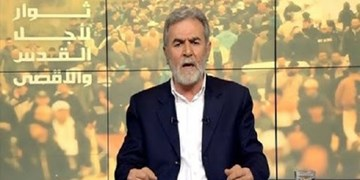 دبیرکل جهاد اسلامی: ایران برابر اقدامات صهیونیستها با قدرت عمل میکند