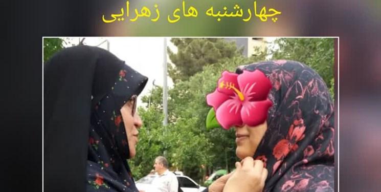ترویج متفاوت عفاف و حجاب در «چهارشنبههای زهرایی»