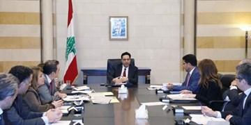هیأت وزیران لبنان با بازداشت همه مسئولان بندر بیروت موافقت کرد