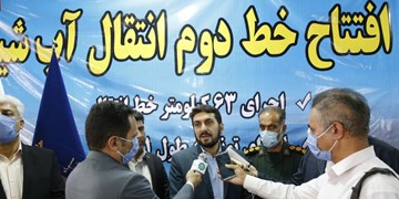افتتاح 2 پروژه ملی وزارت نیرو در استان فارس به همت قرارگاه سازندگی خاتمالانبیا(ص)