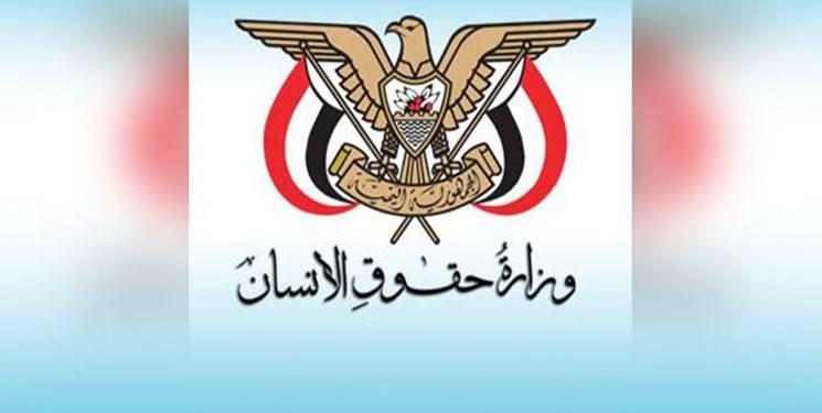 حقوق بشر یمن: ائتلاف سعودی عامدانه از بمبهای خوشهای استفاده کرده است