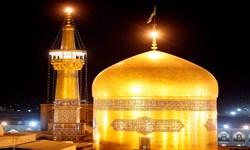 چرا به امام رضا عالم آل محمد میگویند؟