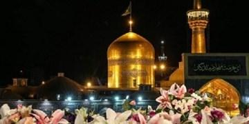 خوشا ملکی که سلطانش تو باشی/ حال و هوای شب ولادت امام رضا(ع) در حرم شمس الشموس