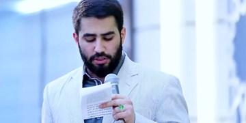 نماهنگ «امام رضاییام» با نوای حسین طاهری منتشر شد