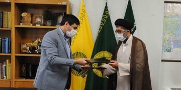 تفاهمنامه سازمان کتابخانههای آستان قدس رضوی با خراسان شمالی منعقد شد
