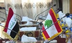 هیئت عراقی با نخست وزیر لبنان در بیروت دیدار کرد