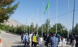 فیلم| برافراشتن پرچم امام مهربانیها در بام خرمآباد
