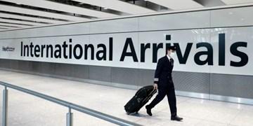 انگلیس: مسافران آمریکایی برخلاف اروپاییها همچنان قرنطینه خواهند شد