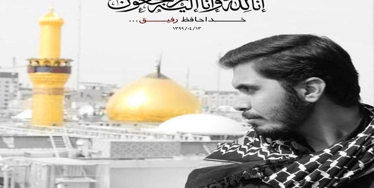 «شهادت» جهادگر فرهنگی و رسانهای کرمانشاه/ معاون «سازمان سراج» آسمانی شد