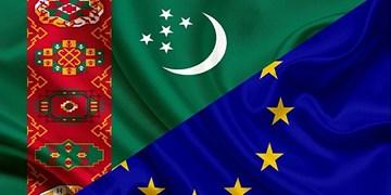 کمک مالی اتحادیه اروپا به ترکمنستان