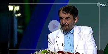 مهمترین مزایای توافق ایران و چین