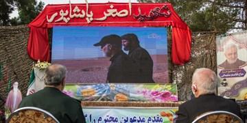 مراسم چهلم شهید اصغر پاشاپور