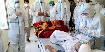 افزایش قربانیان کرونا در کهگیلویه و بویراحمد به ۲۱ نفر