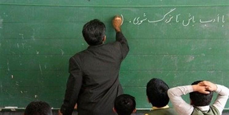 فارس من   تبدیل وضعیت مربیان حقالتدریس انجام شده است