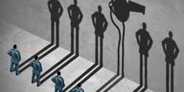 طرحی برای اصلاح قانون مجازات/ افشاگران فساد تشویق مالی میشوند
