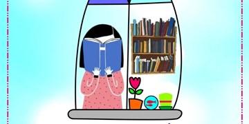 درخشش اعضای کتابخانههای عمومی گیلان در پویش کشوری با کتاب در خانه