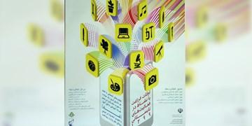 پایگاههای تابستانی دانشآموزان در «شاد» افتتاح شد