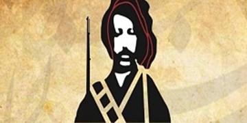 گزارش فارس| آغاز تولید سریال «سنجرخان» از پائیز/ بازیگران بومی در اولویت انتخاب