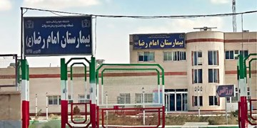 فارس من| تکمیل بیمارستان امام رضا (ع) مهولات ۵ میلیارد تومان بودجه میخواهد