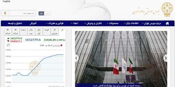 جهش 83 هزار واحدی شاخص بورس تهران/امروز 19.7 هزار میلیارد تومان در بورس معامله شد