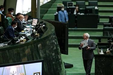 پایان سخنرانی دکتر محمدجواد ظریف وزیر امور خارجه  در جلسه علنی مجلس /۱۵ تیر ۹۹