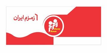 تولید نوشابه های زمزم در کشور افغانستان