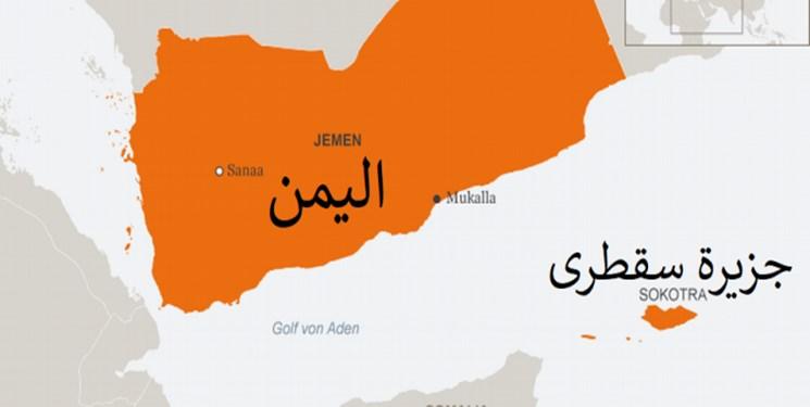 وبگاه یمنی| فعالیت رژیم صهیونیستی در 2 جزیره یمن تحت حمایت ائتلاف سعودی