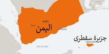 استقرار تجهیزات جاسوسی رژیم صهیونیستی در جنوب یمن