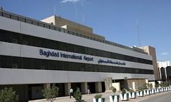 اصابت ۲ راکت به اطراف فرودگاه بینالمللی بغداد