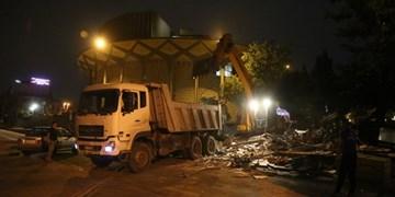 سازه نا ایمن محوطه تئاتر شهر در بوستان دانشجو برچیده شد