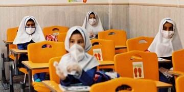 زمان بازگشایی مدارس 15 شهریور  است/ امکان تغییر زمان شروع مدارس وجود دارد