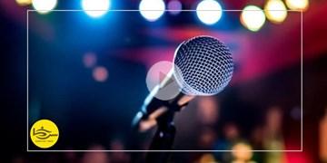سرخط فارس| کوک  10 درصدی کنسرتهای موسیقی