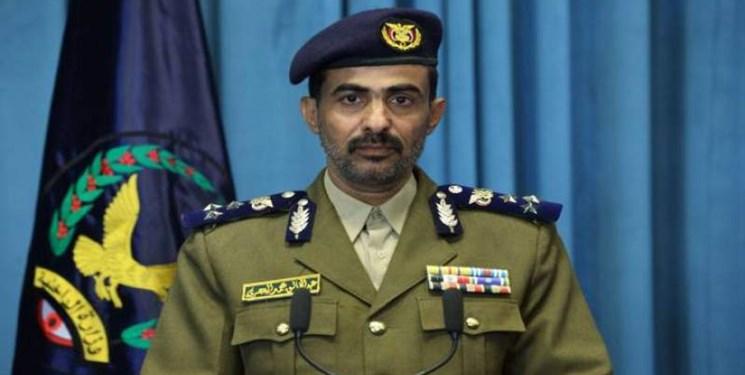 صنعاء: ائتلاف سعودی واردات مواد مخدر به یمن را تسهیل میکند