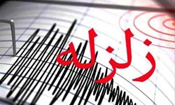 زلزله 4.1 ریشتری مرز خراسانجنوبی و رضوی را لرزاند