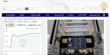 افزایش 28 هزار و 486 واحدی شاخص بورس تهران / ارزش معاملات امروز بازار سرمایه به 28 هزار میلیارد تومان رسید