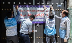 راهاندازی گشت ویژه کرونا در شیراز/ پلمپ ۸ واحد صنفی  متخلف