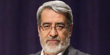 وزیر کشور طی پیامی درگذشت والده شهید همت را تسلیت گفت