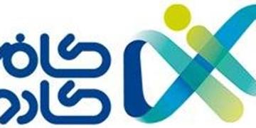 تحول خرید آنلاین کادو در ایران توسط یک استارتاپ