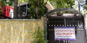 اجرای طرح  گشت ویژه کرونا در شیراز با پلمب ۸ واحد صنفی متخلف
