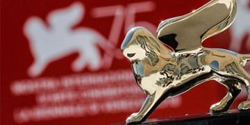 «ونیز» به عنوان اولین جشنواره جهانی دوران کرونا برگزار می شود