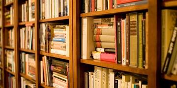 یک بام و دو هوای شائبهبرانگیز ستاد کرونا/ کتابخانهها تعطیل هستند یا نه؟