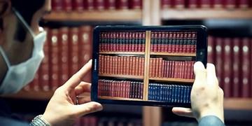 دسترسی به برخی منابع مرجع در کتابخانه ملی ایران رایگان شد