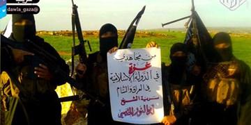 الاخبار  جزئیات جذب عناصر داعش توسط صهیونیستها برای ضربه به مقاومت فلسطین